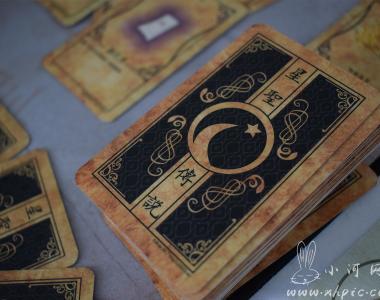 十二星座桌面卡牌游戏-星圣传说