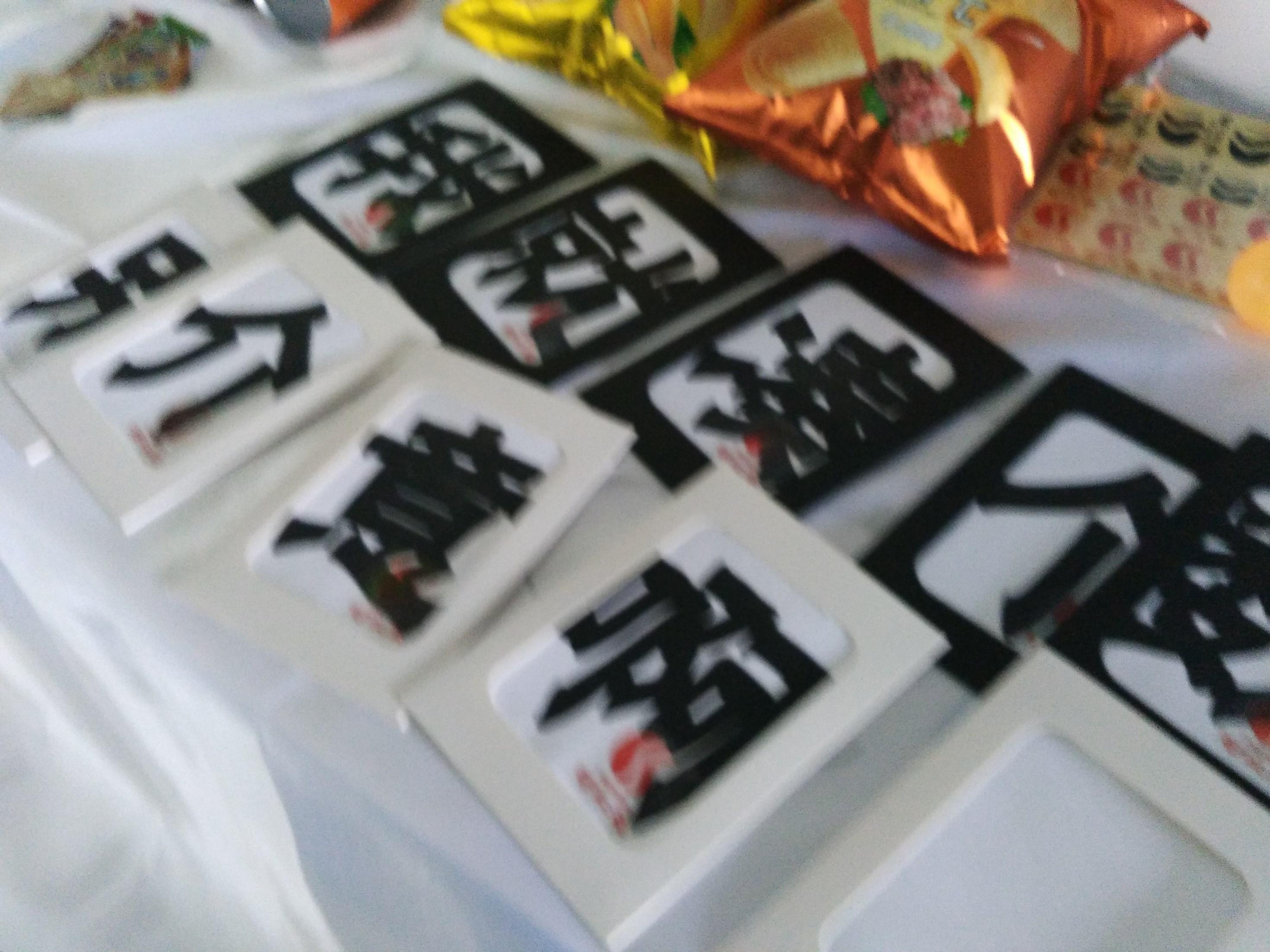 毕业设计-可比克薯片 个人作品 第15张
