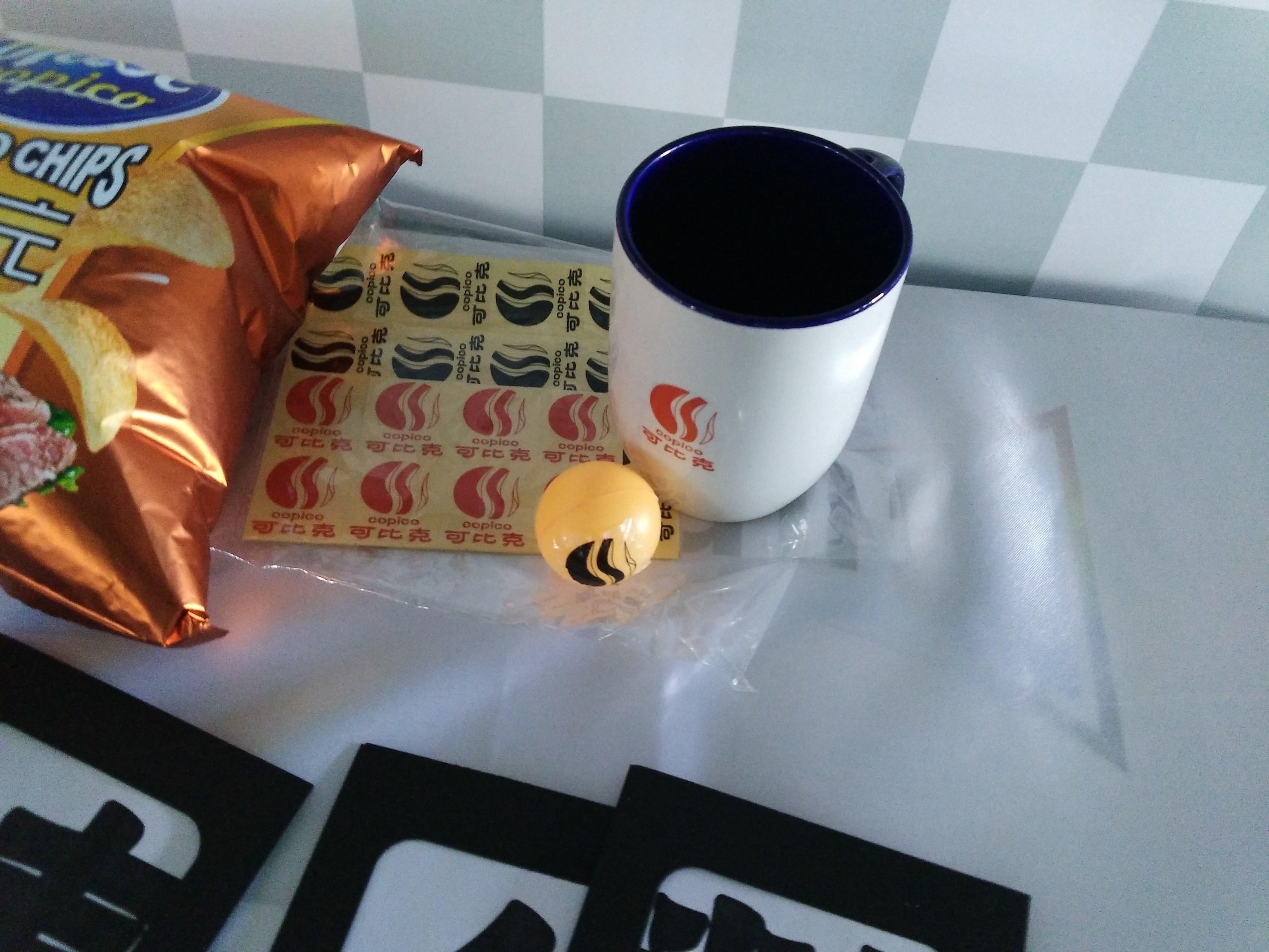毕业设计-可比克薯片 个人作品 第18张