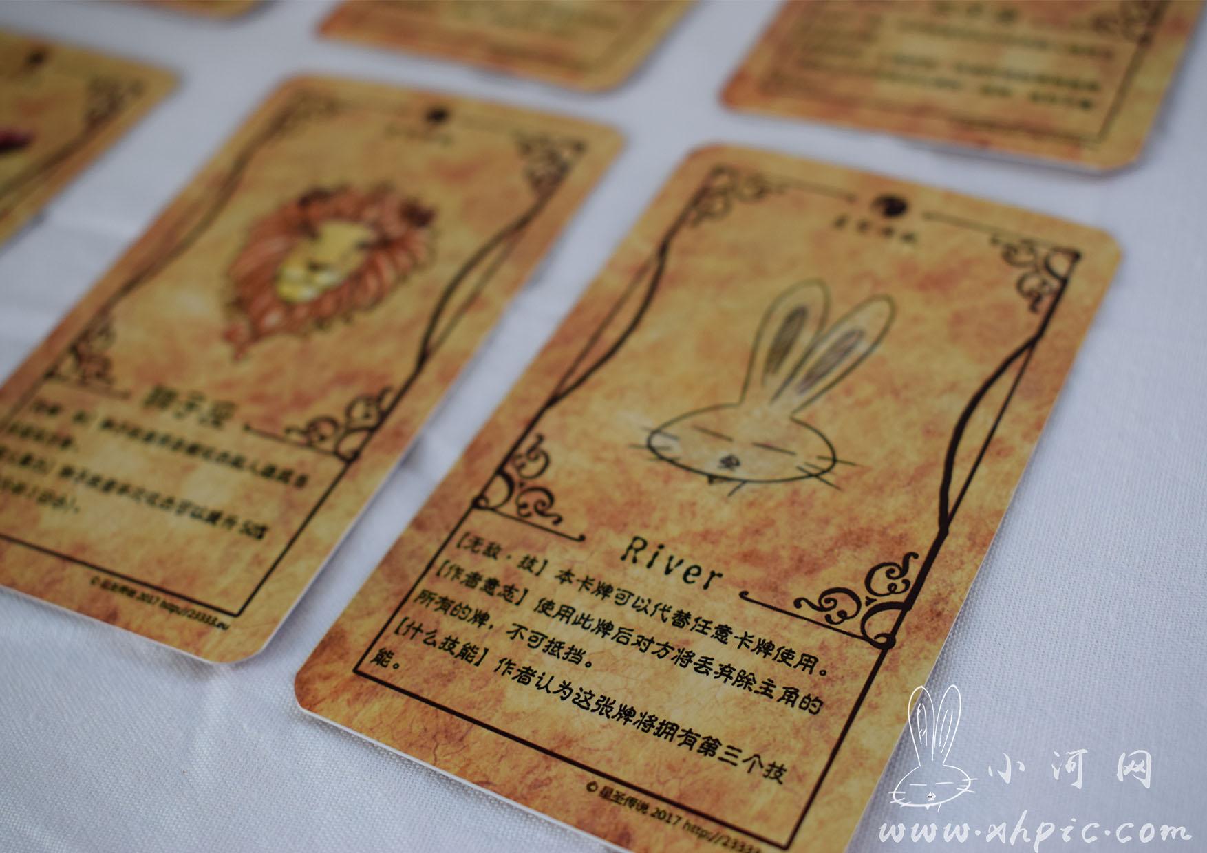 十二星座桌面卡牌游戏-星圣传说 个人作品 第2张