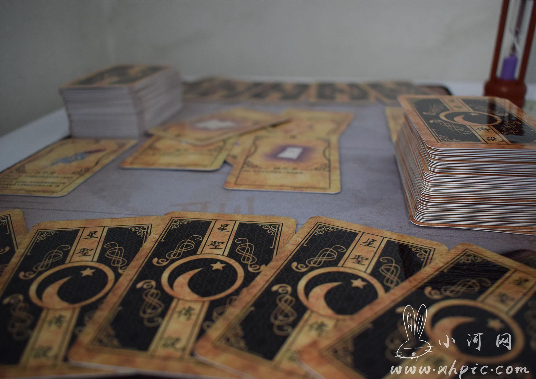 十二星座桌面卡牌游戏-星圣传说 个人作品 第3张