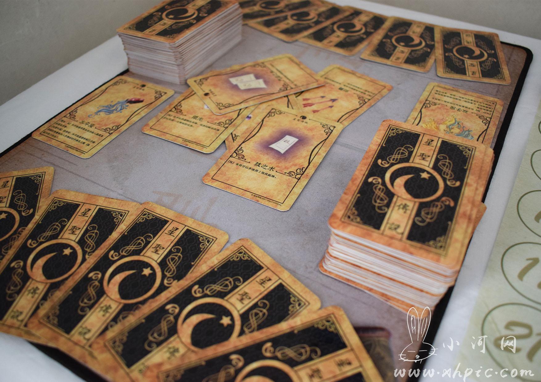 十二星座桌面卡牌游戏-星圣传说 个人作品 第5张