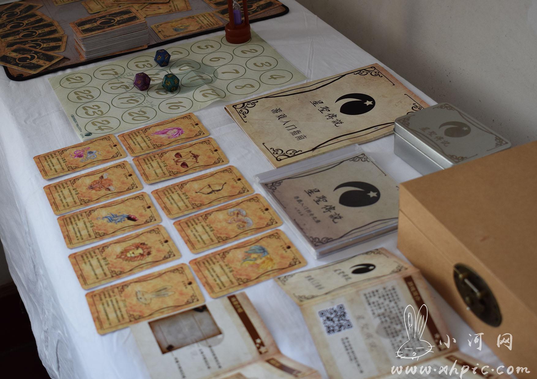 十二星座桌面卡牌游戏-星圣传说 个人作品 第6张