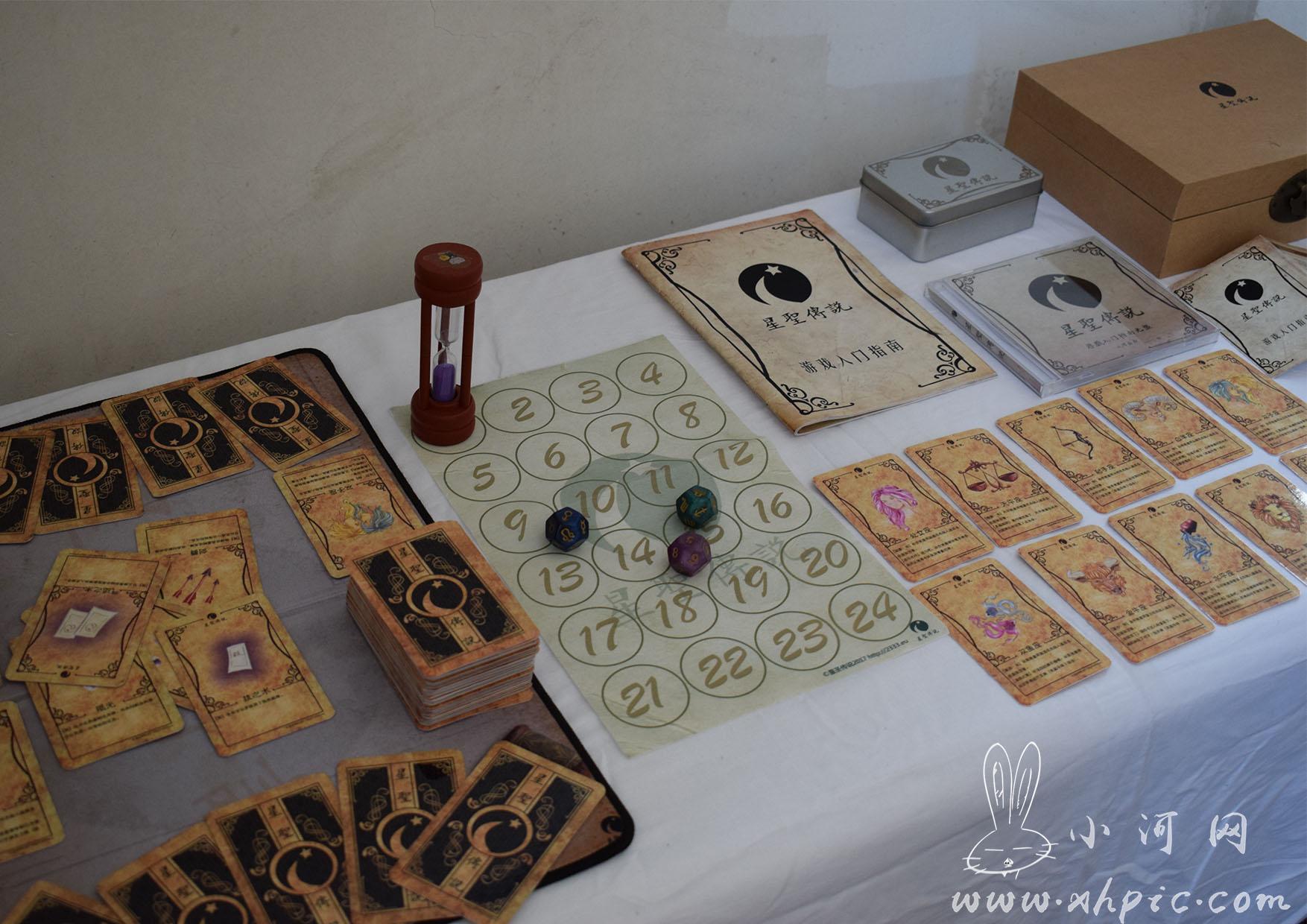 十二星座桌面卡牌游戏-星圣传说 个人作品 第8张
