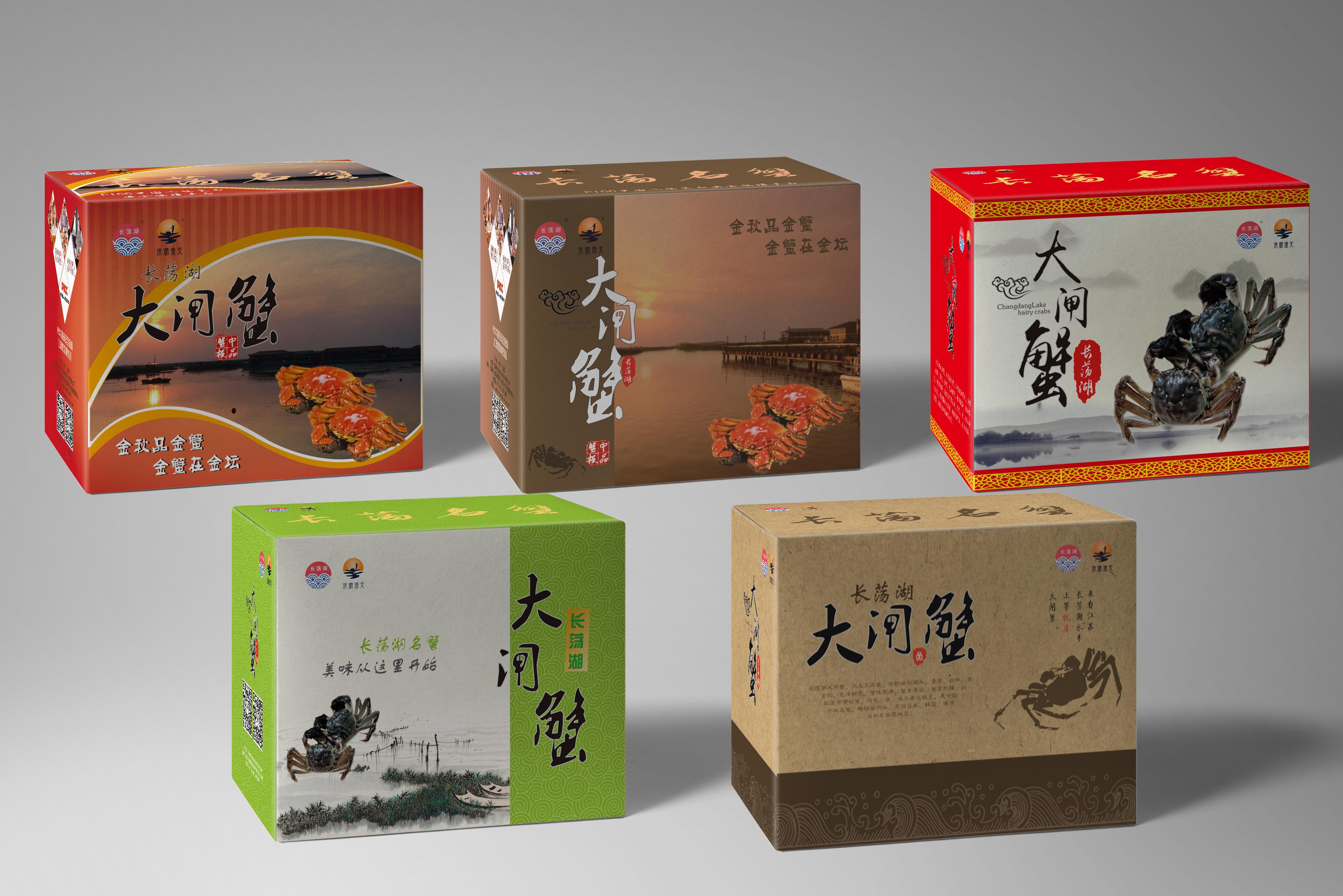 5款大闸蟹礼盒包装源文件 个人作品 第1张