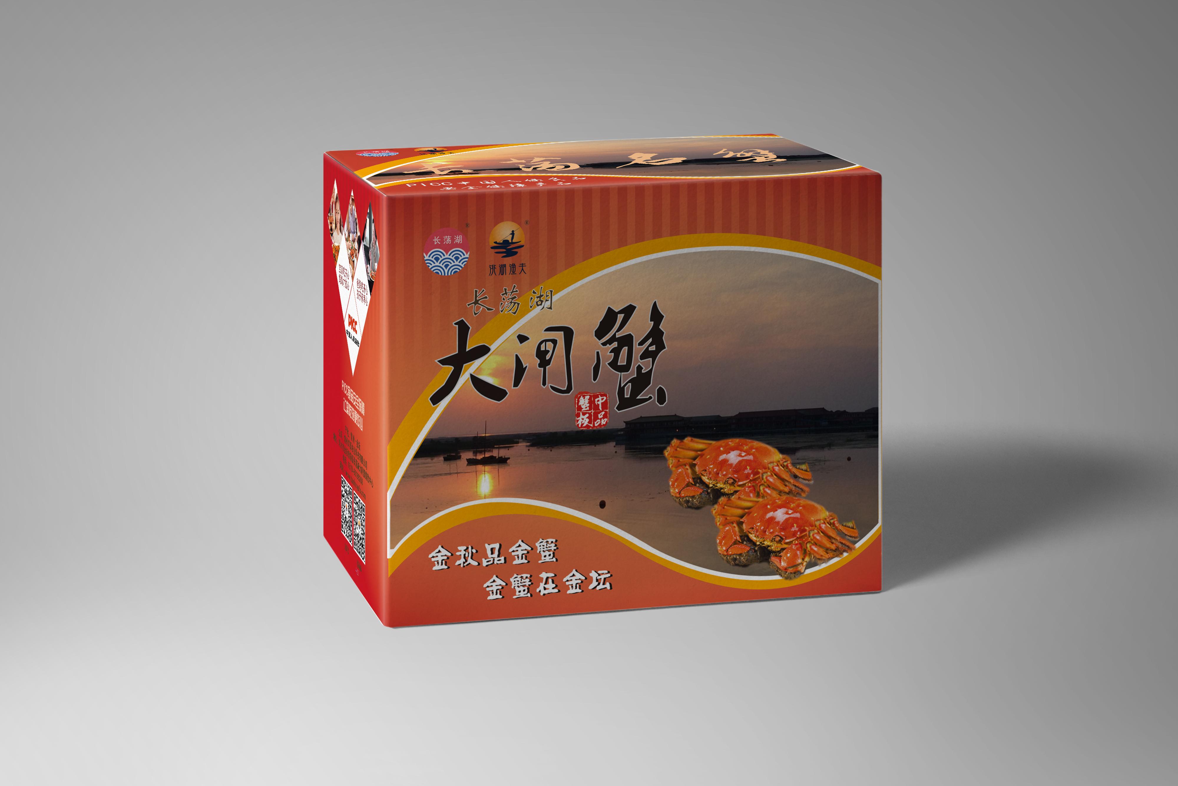 5款大闸蟹礼盒包装源文件 个人作品 第2张