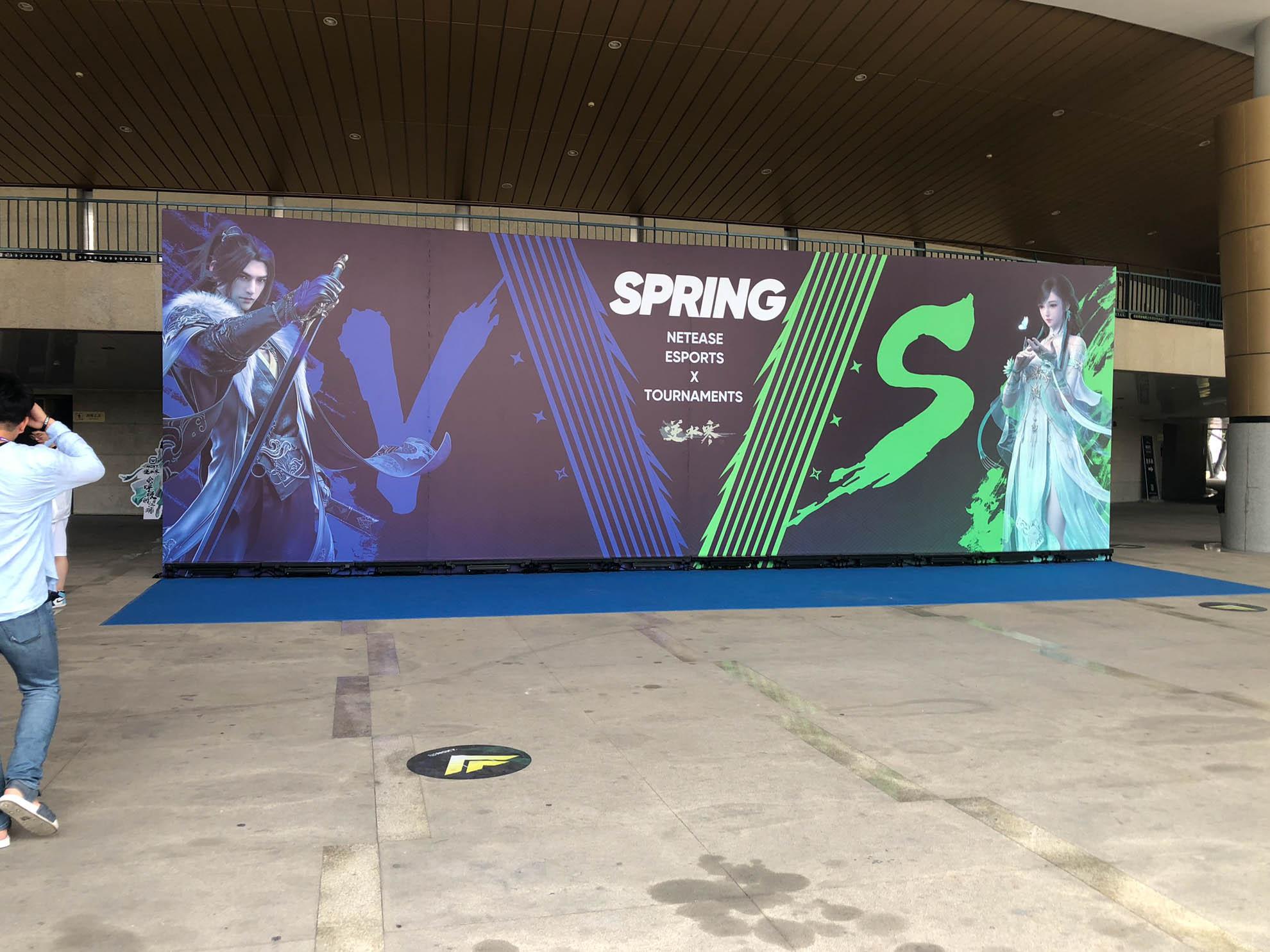上海·网易电竞X系列赛2019春季赛 游玩 第2张