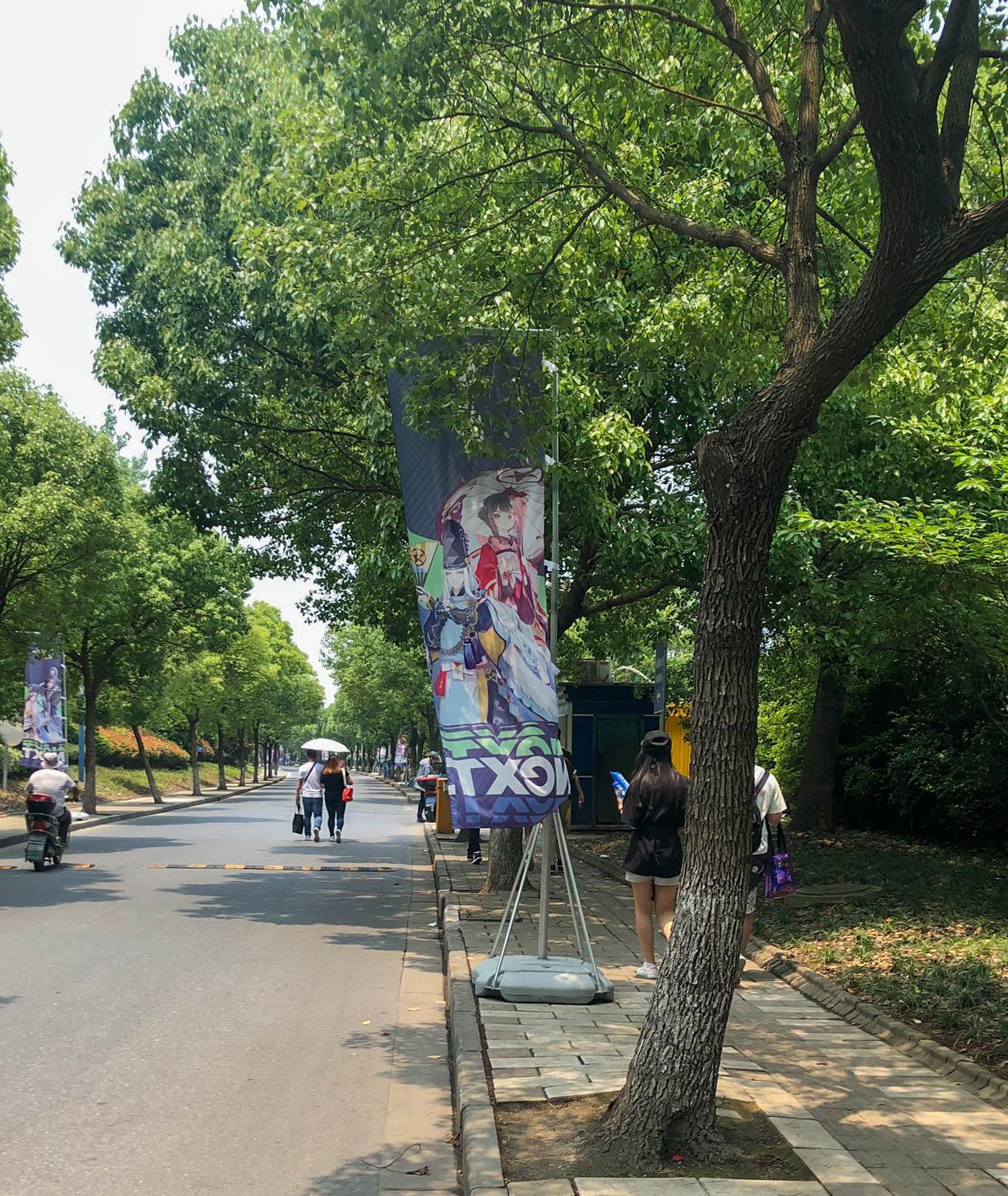 上海·网易电竞X系列赛2019春季赛 游玩 第8张