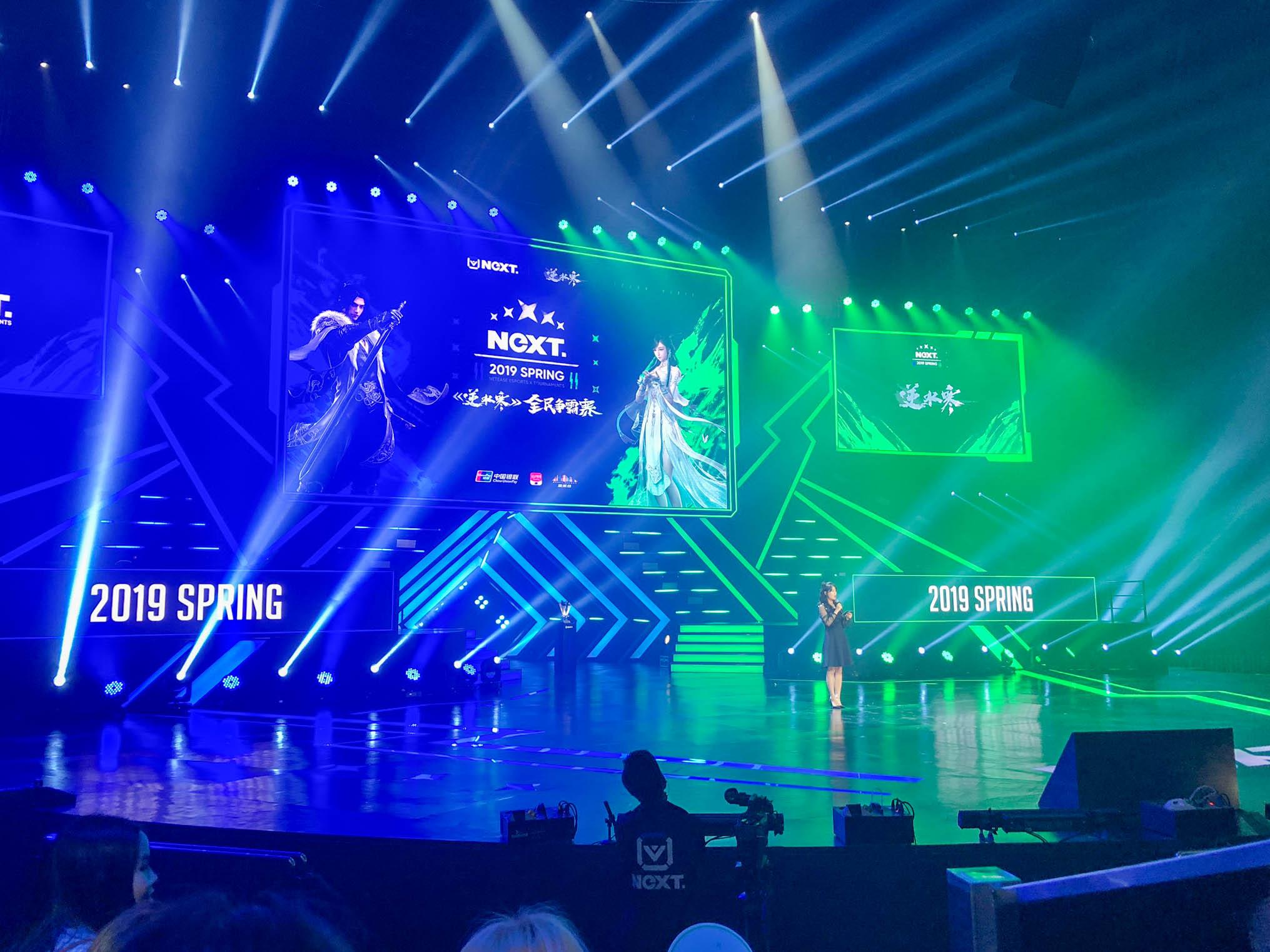 上海·网易电竞X系列赛2019春季赛 游玩 第13张