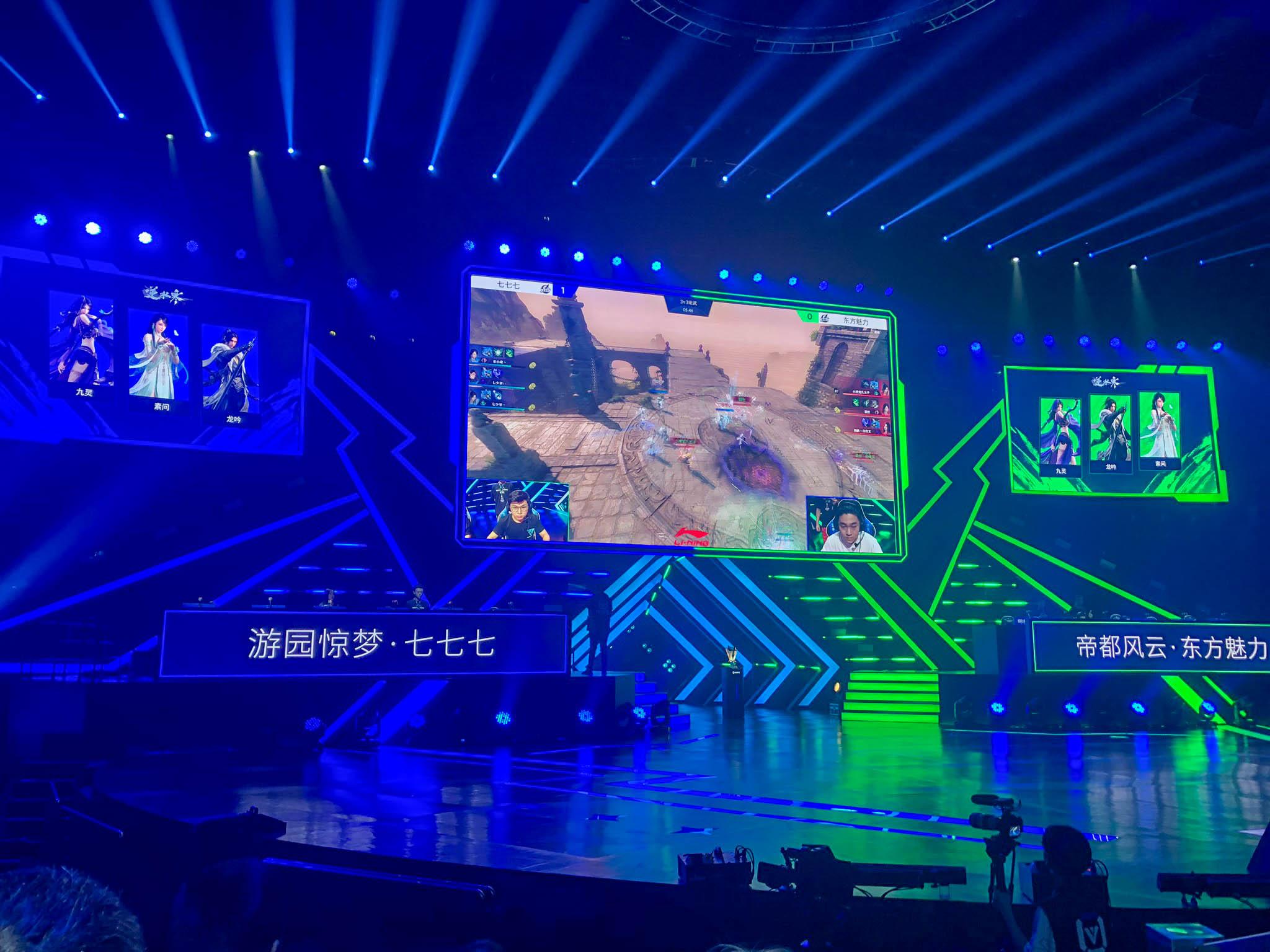 上海·网易电竞X系列赛2019春季赛 游玩 第15张
