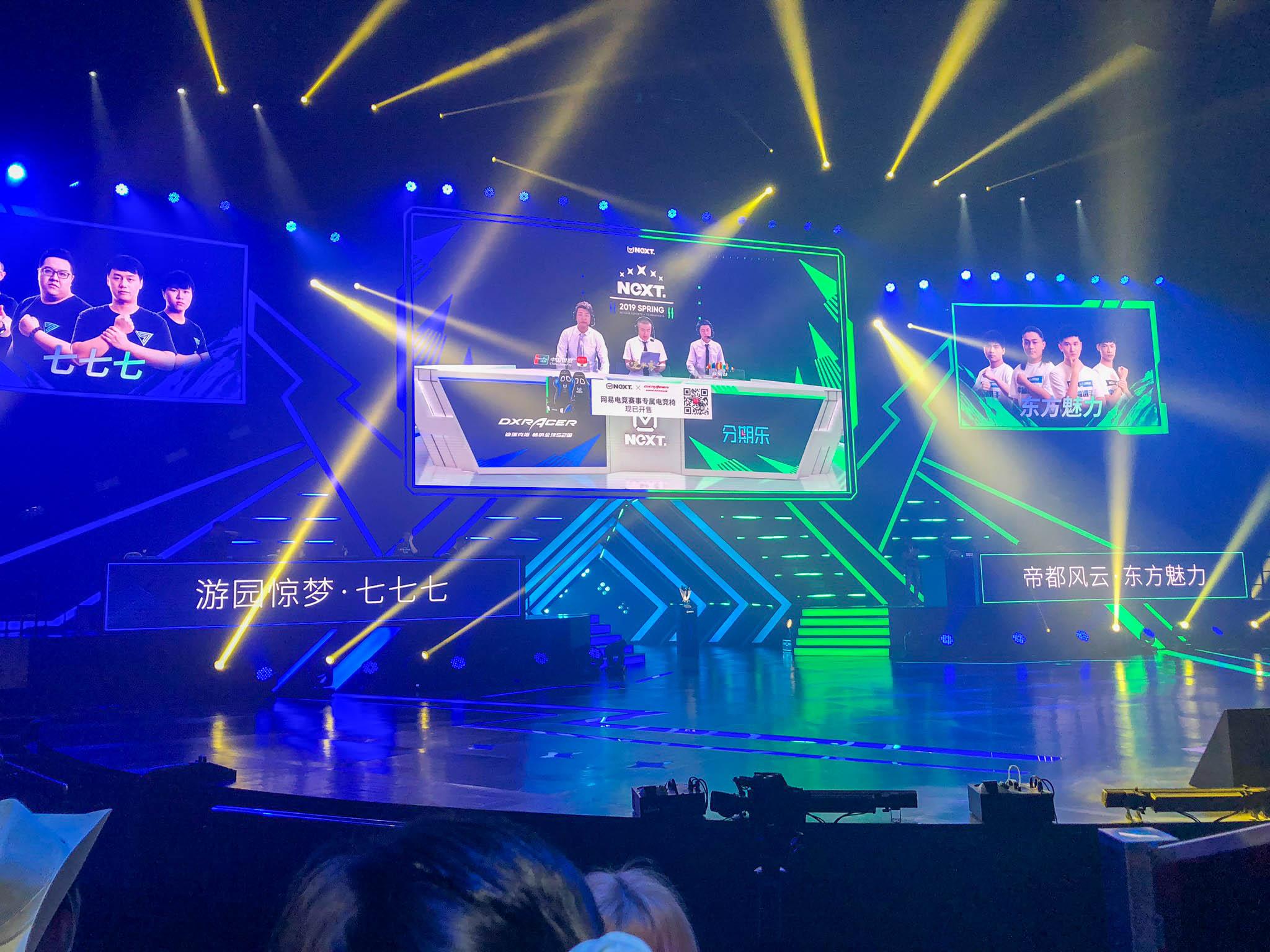 上海·网易电竞X系列赛2019春季赛 游玩 第16张
