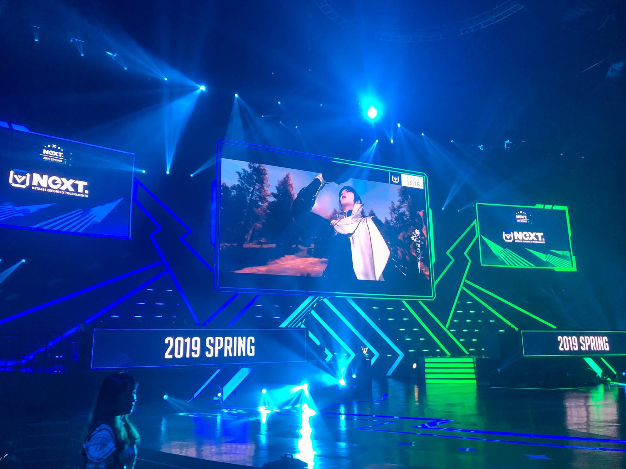 上海·网易电竞X系列赛2019春季赛 游玩 第17张