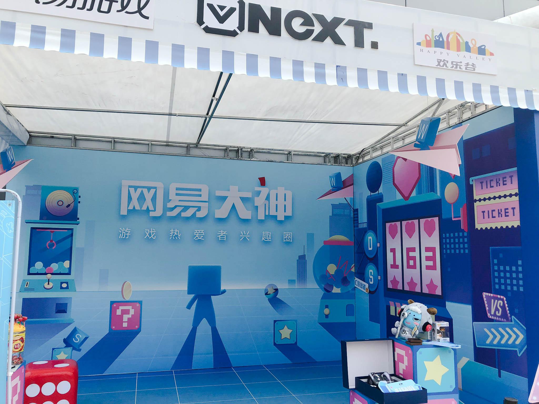 上海·网易电竞X系列赛2019春季赛 游玩 第19张