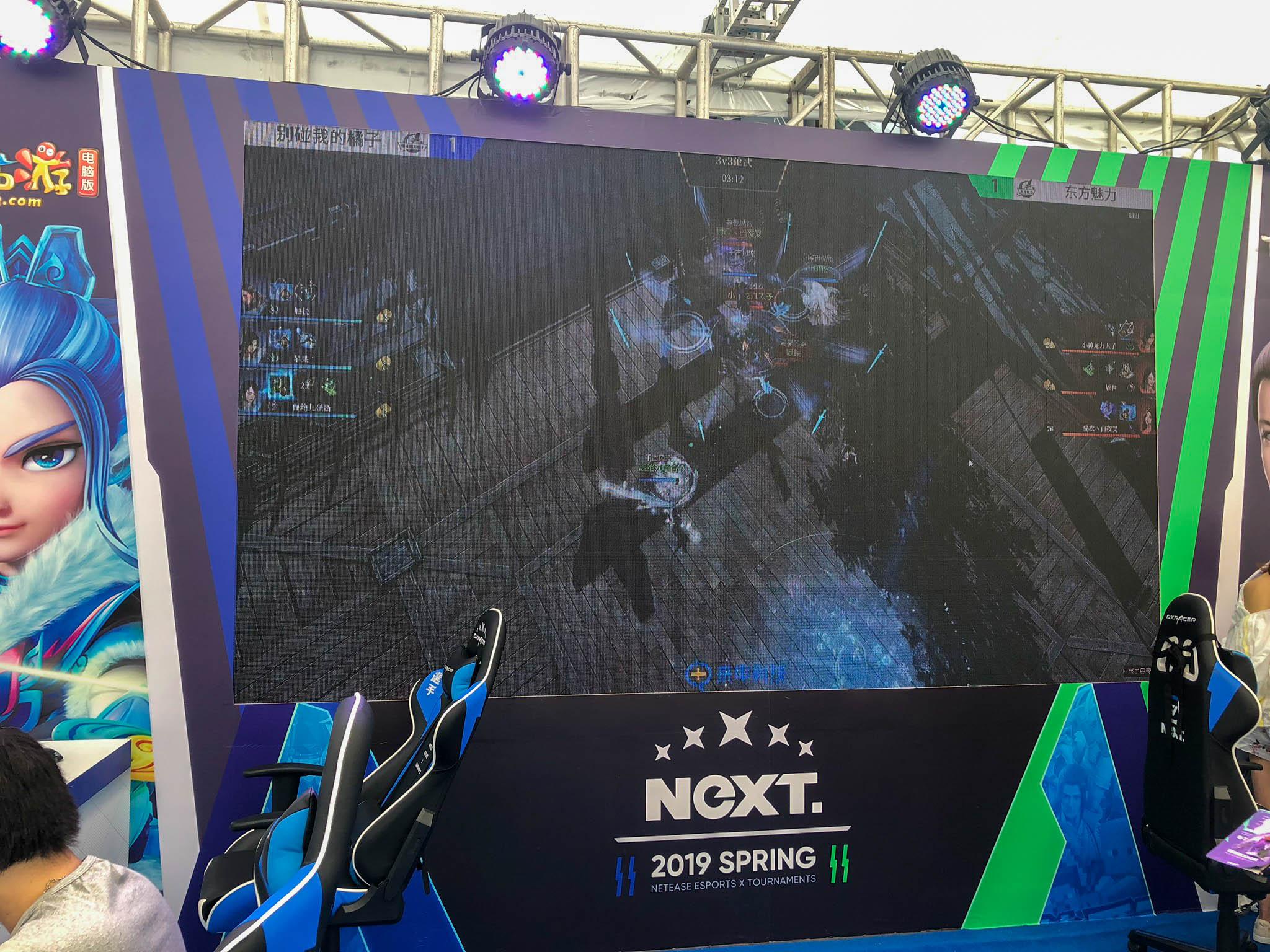 上海·网易电竞X系列赛2019春季赛 游玩 第20张