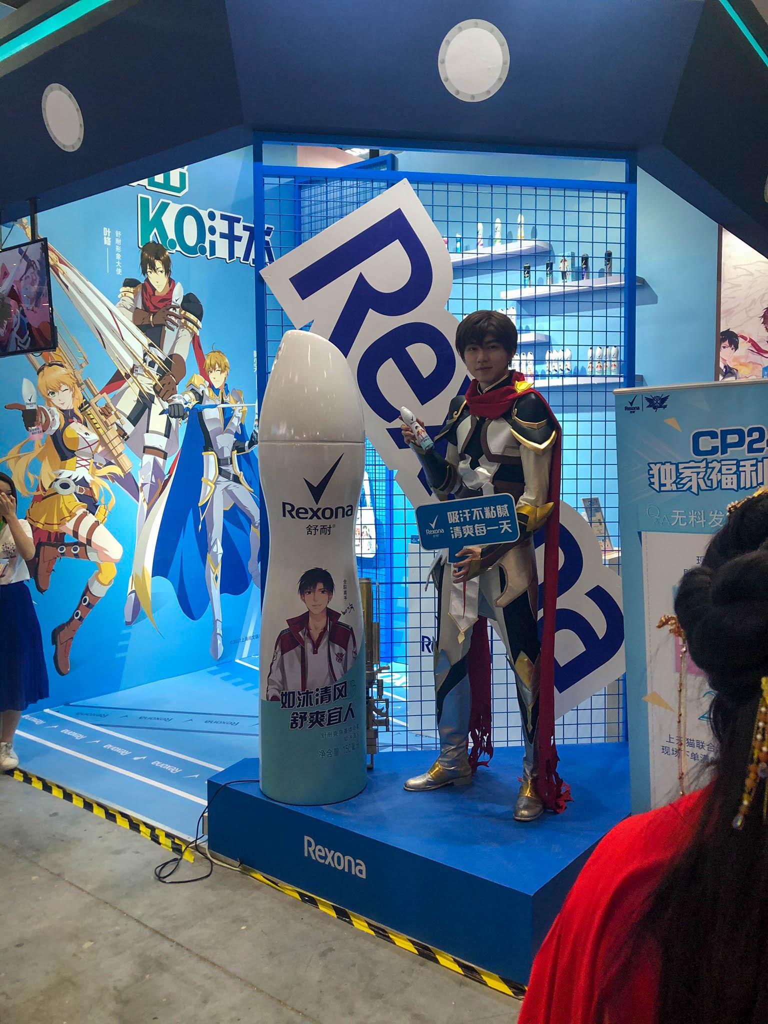 COMICUP24 魔都同人祭 CP24 游玩 第12张