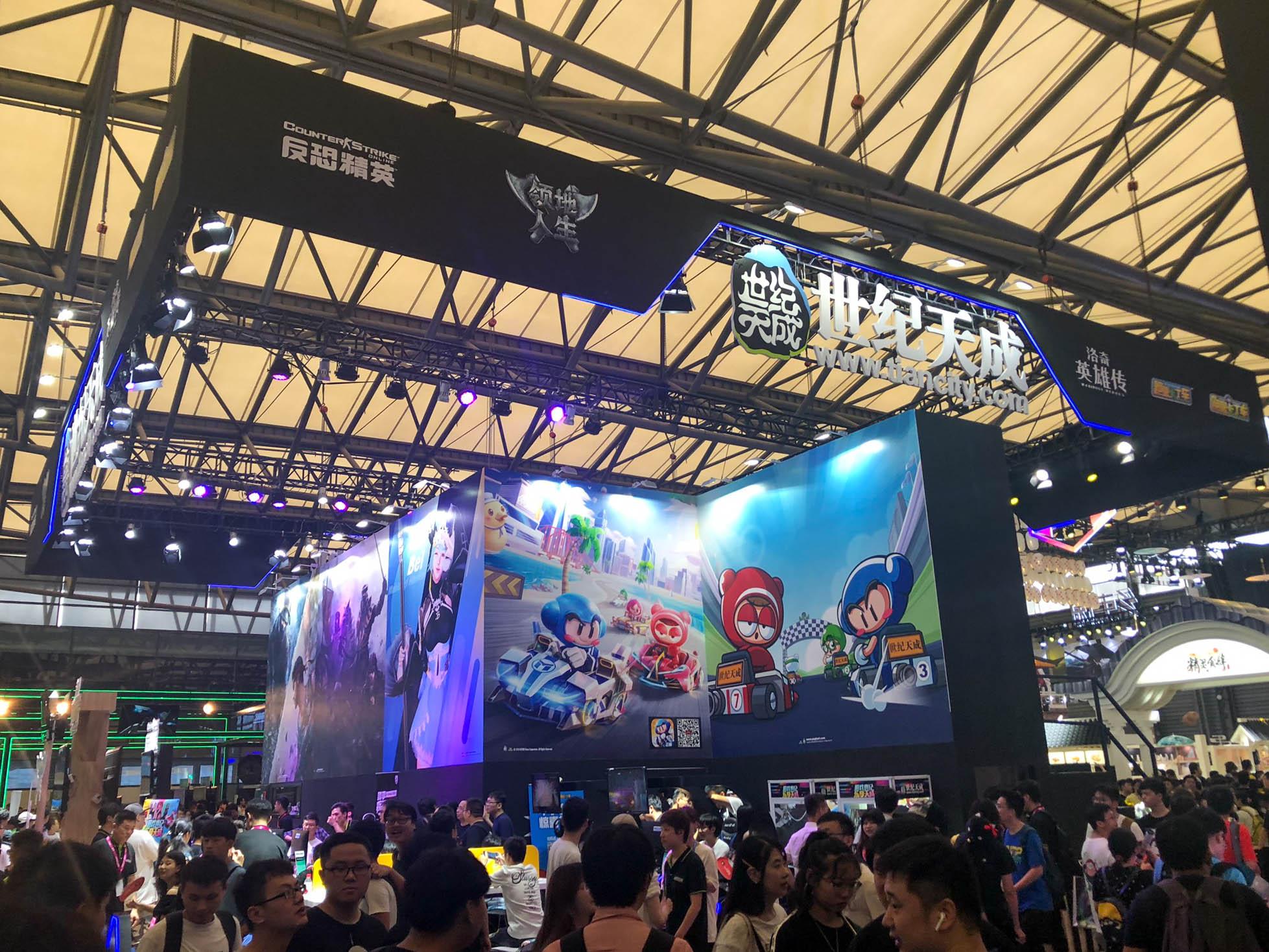 2019 ChinaJoy 中国国际数码互动娱乐展览会 游玩 第39张