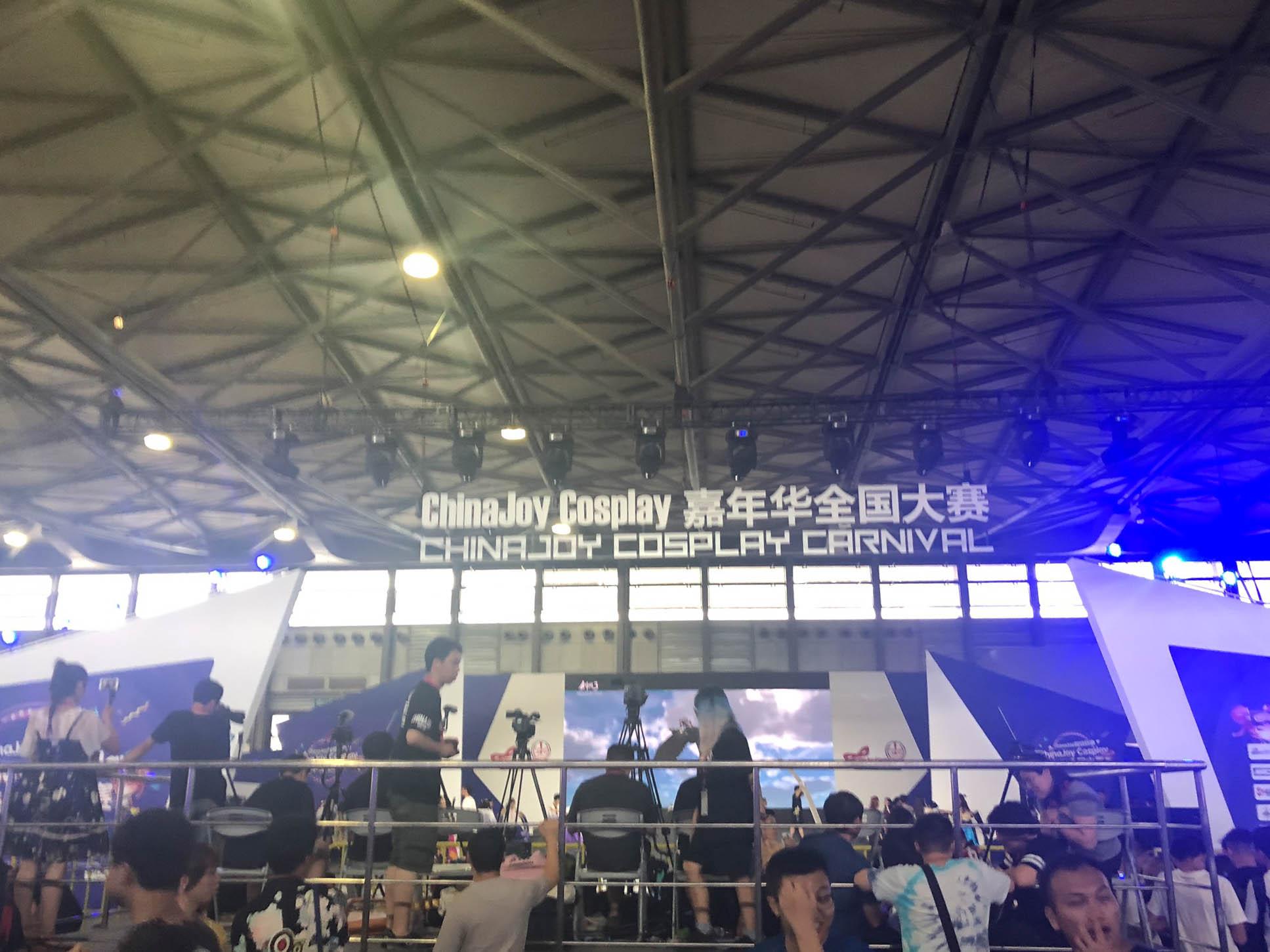 2019 ChinaJoy 中国国际数码互动娱乐展览会 游玩 第41张