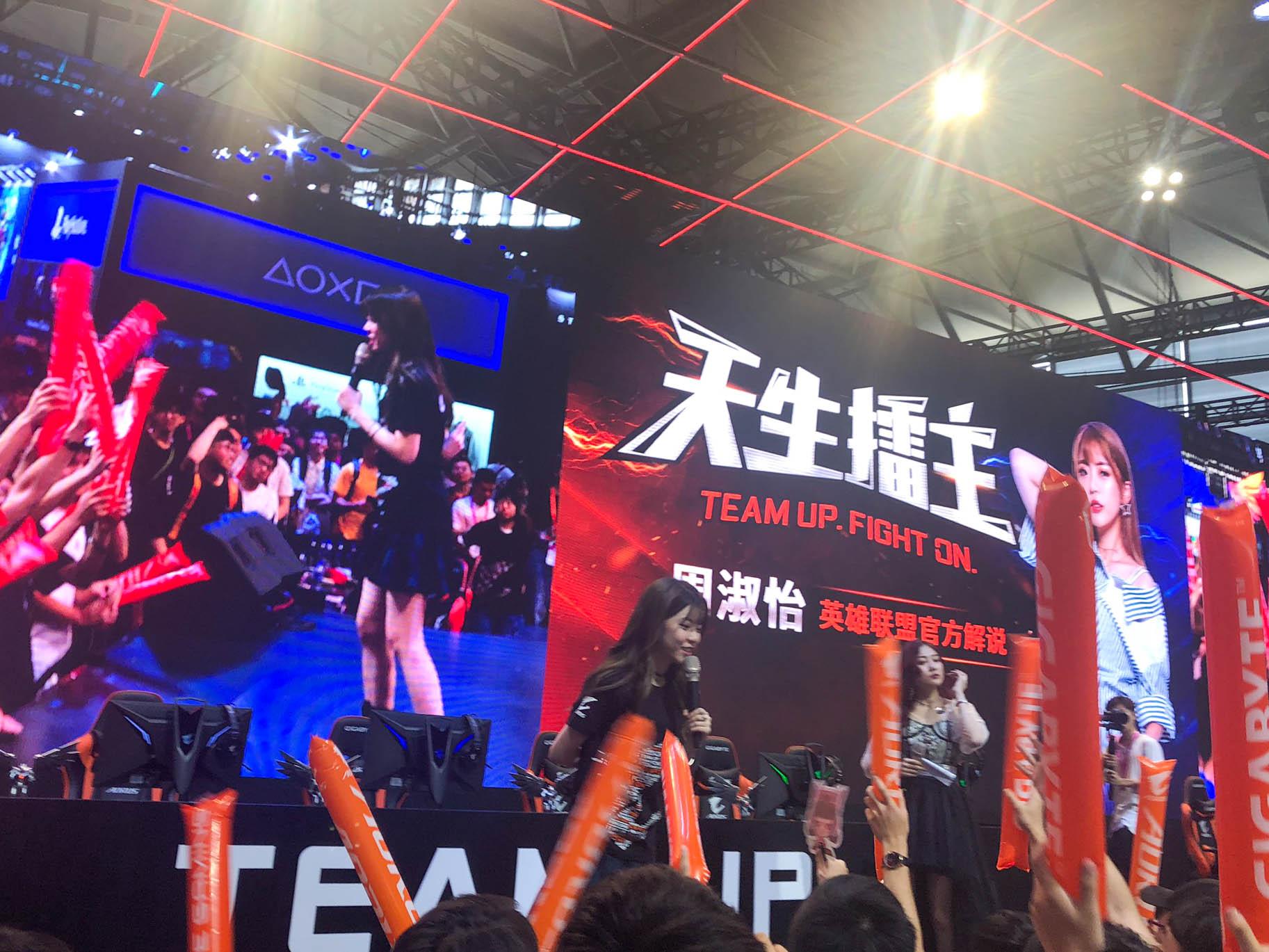 2019 ChinaJoy 中国国际数码互动娱乐展览会 游玩 第42张