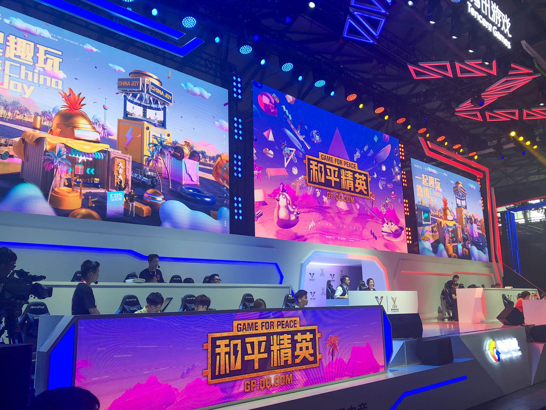 2019 ChinaJoy 中国国际数码互动娱乐展览会 游玩 第43张