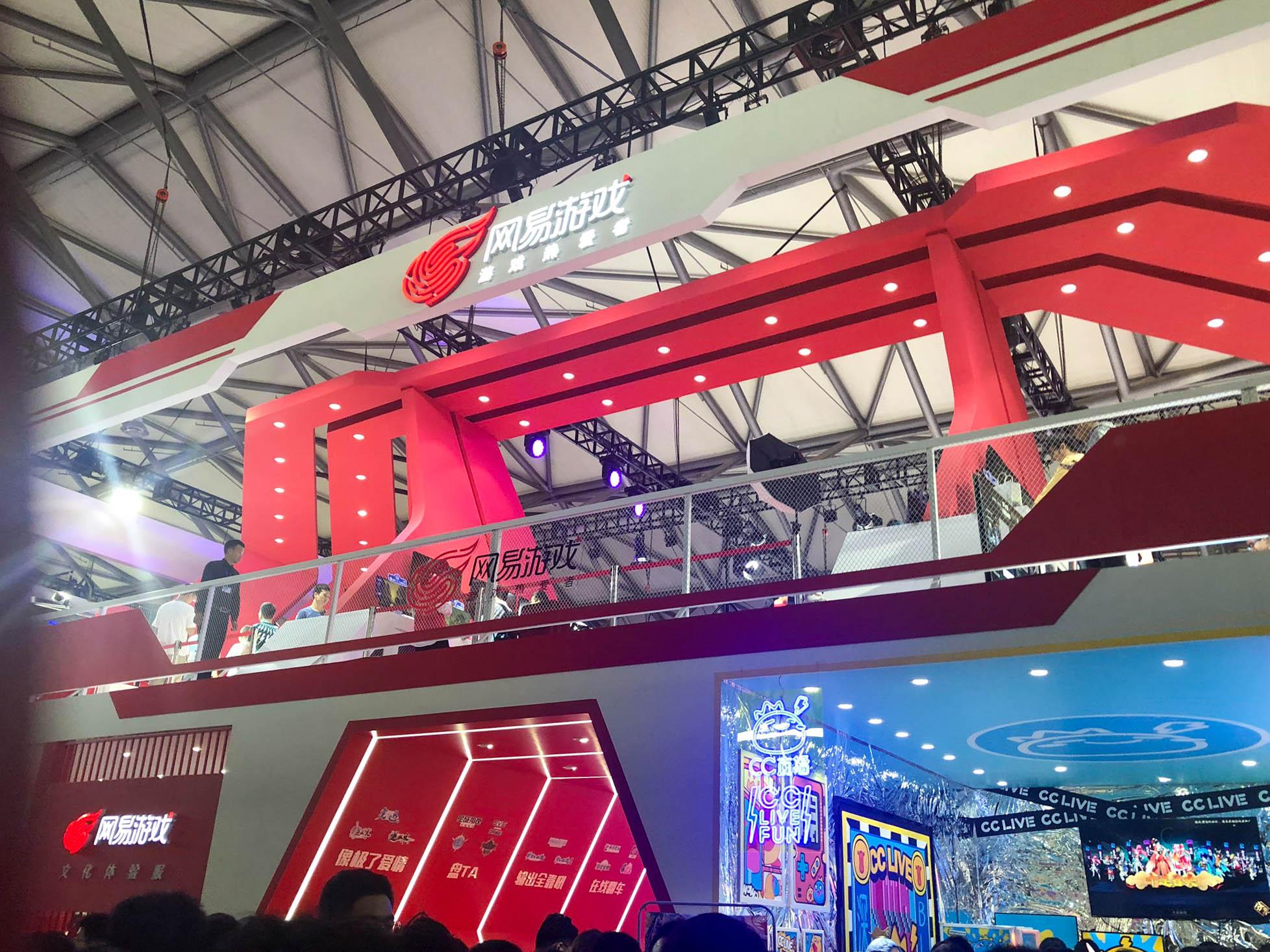 2019 ChinaJoy 中国国际数码互动娱乐展览会 游玩 第47张