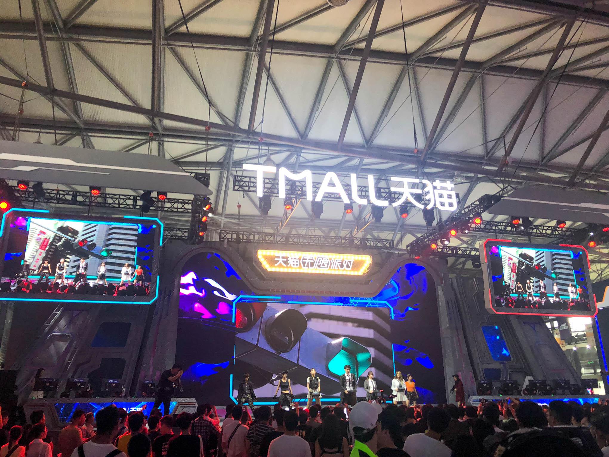2019 ChinaJoy 中国国际数码互动娱乐展览会 游玩 第52张