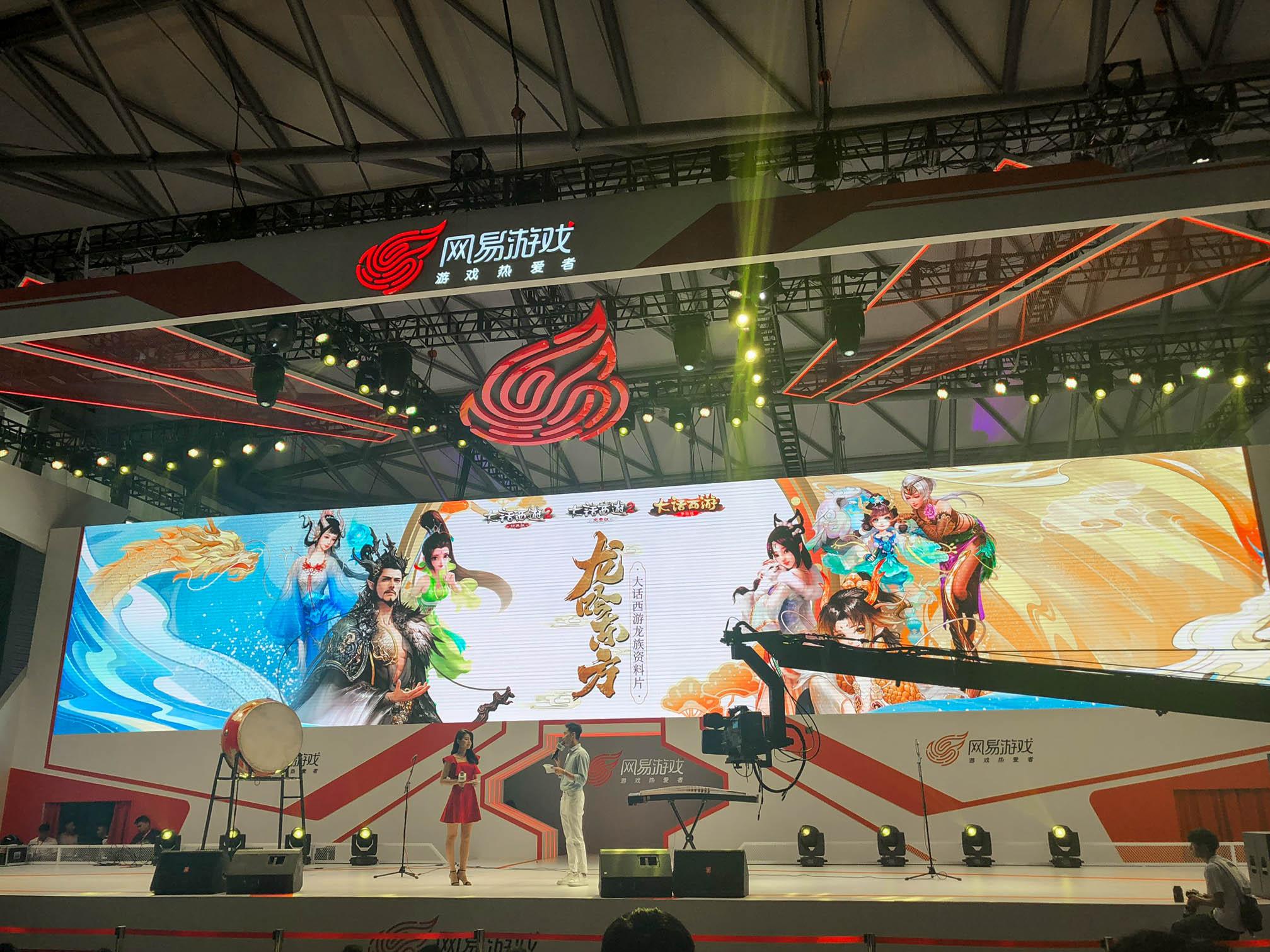 2019 ChinaJoy 中国国际数码互动娱乐展览会 游玩 第53张