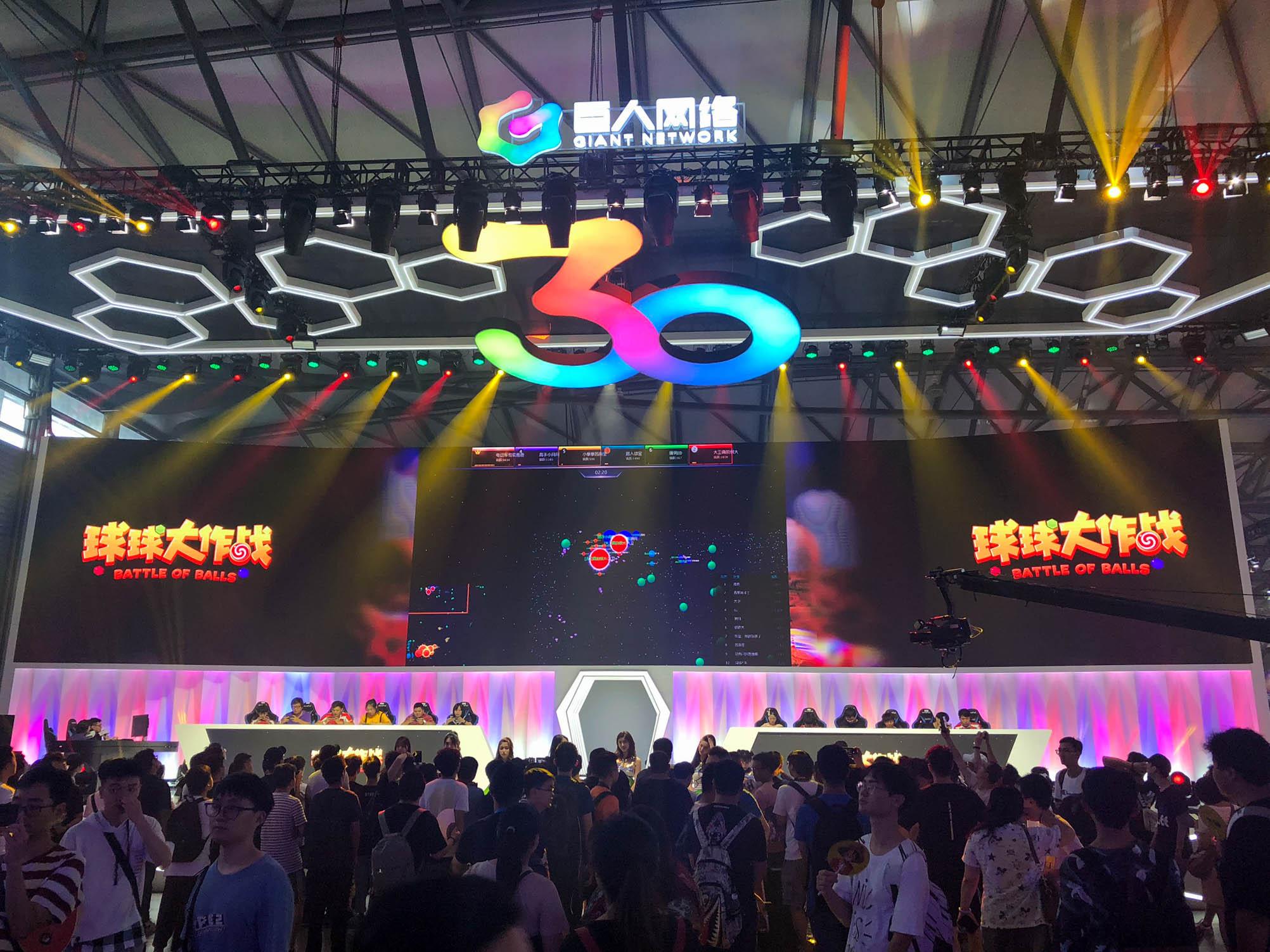2019 ChinaJoy 中国国际数码互动娱乐展览会 游玩 第54张
