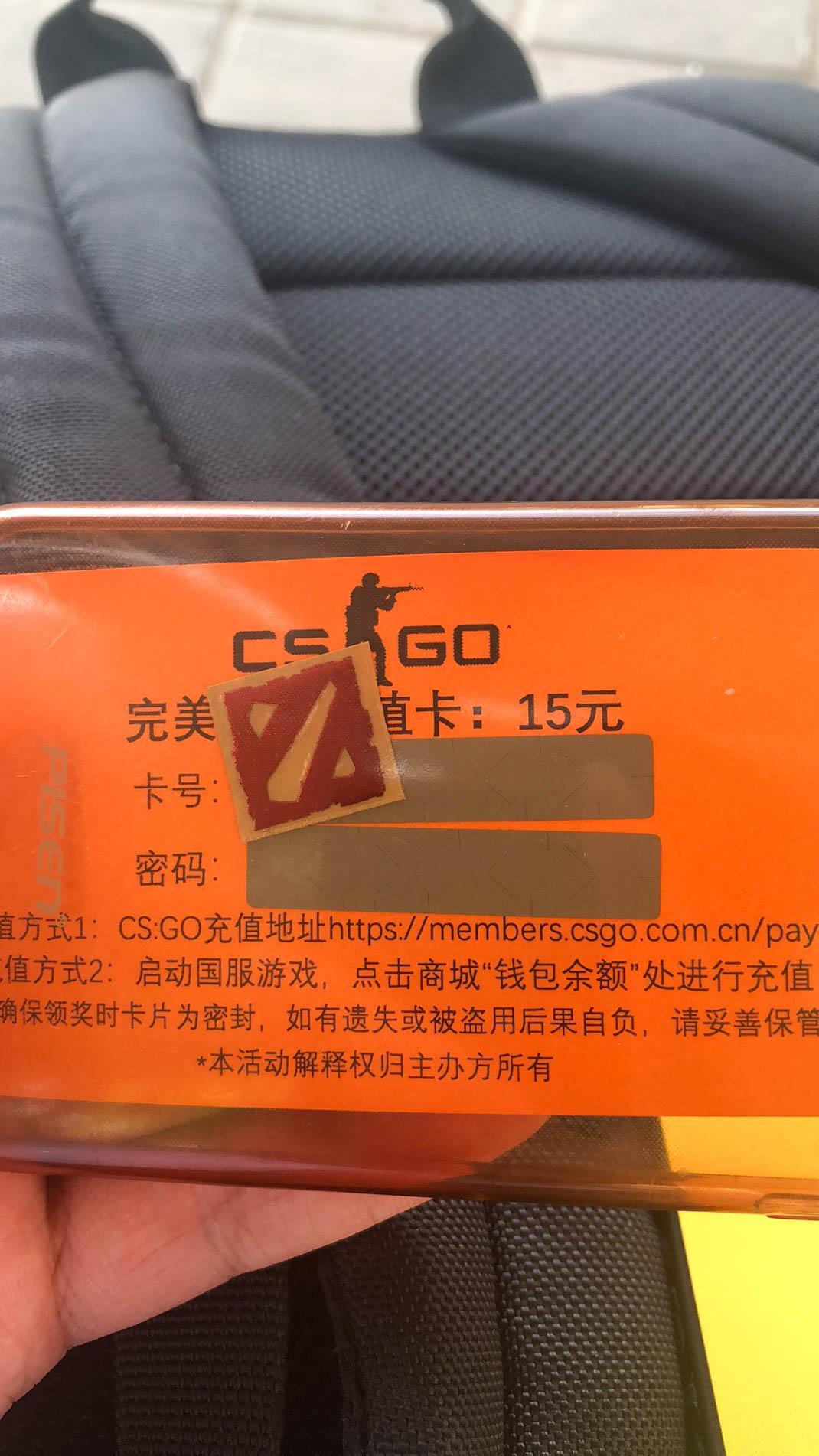 2019 ChinaJoy 中国国际数码互动娱乐展览会 游玩 第58张