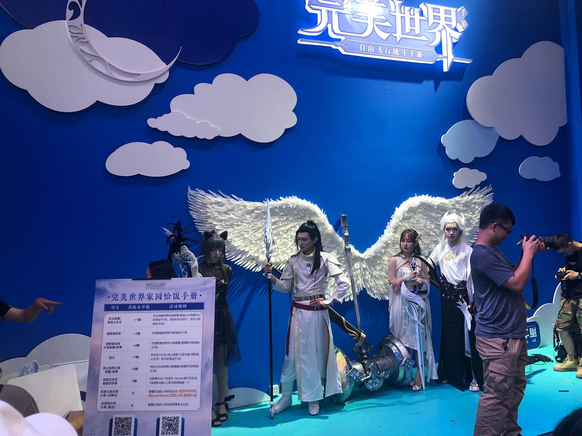 2019 ChinaJoy 中国国际数码互动娱乐展览会 游玩 第59张