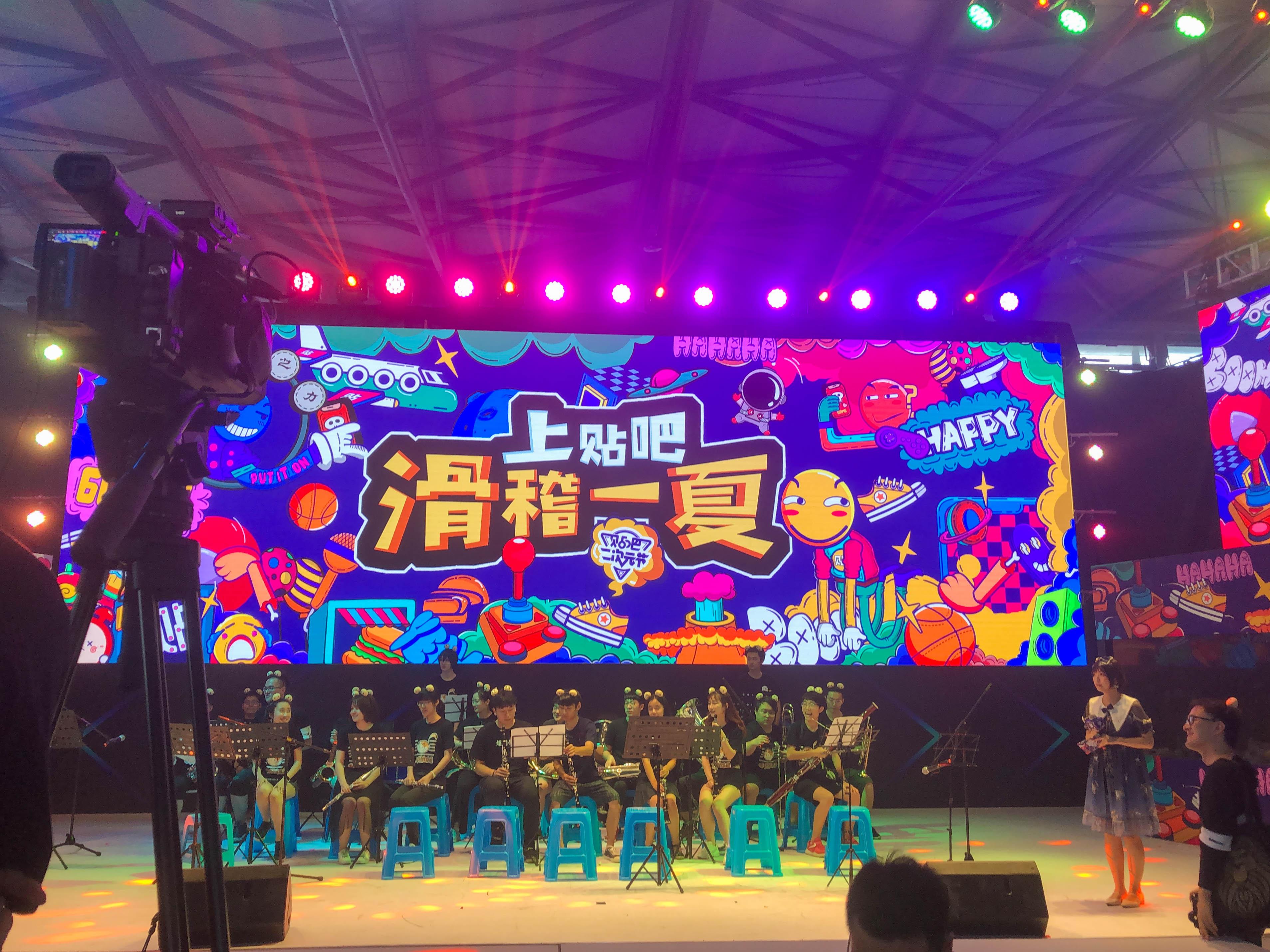 2019 ChinaJoy 中国国际数码互动娱乐展览会 游玩 第62张