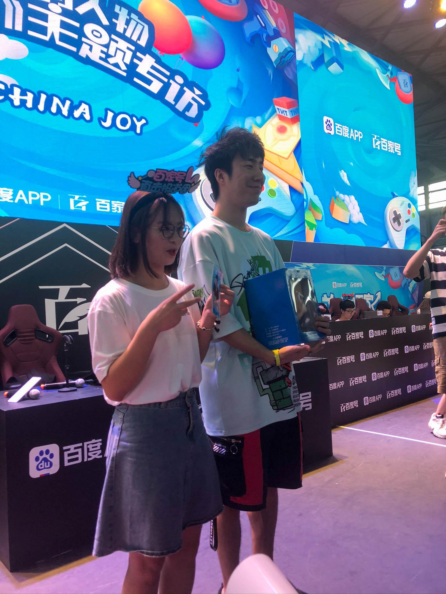 2019 ChinaJoy 中国国际数码互动娱乐展览会 游玩 第63张