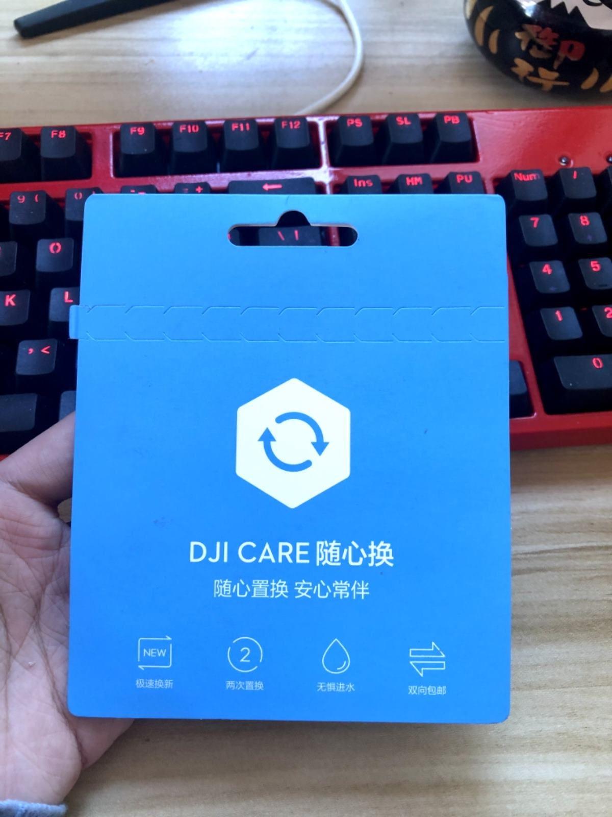 DJI 大疆 御 Mavic Mini 开箱使用 个人 第5张
