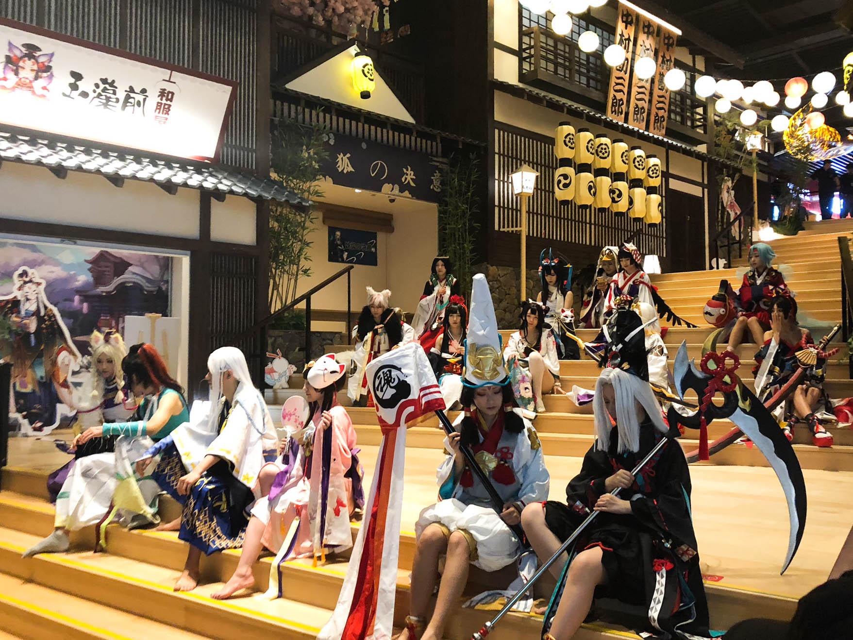 现世妖约阴阳师和风温泉物语-线下体验 游玩 第7张
